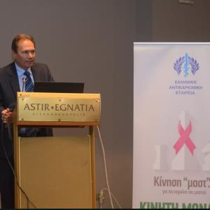 "MAST movement… for Breast Cancer!"" in Alexandroupolis"